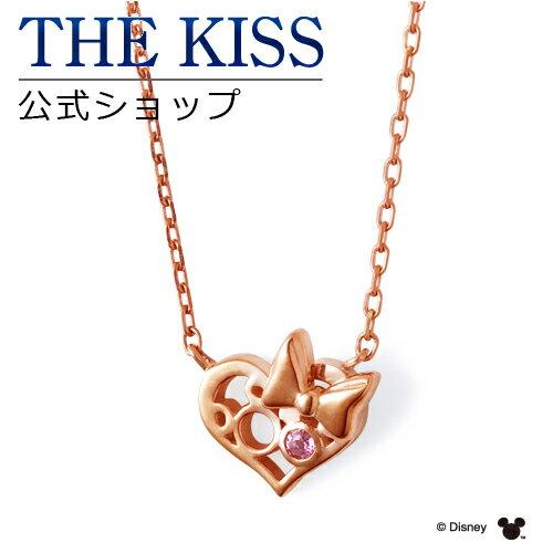 【あす楽対応】【ディズニーコレクション】 ディズニー / ネックレス / ミニーマウス / THE KISS ネックレス・ペンダント シルバー ピンクトルマリン (レディース) DI-SN6007PT ザキス 【送料無料】【Disneyzone】
