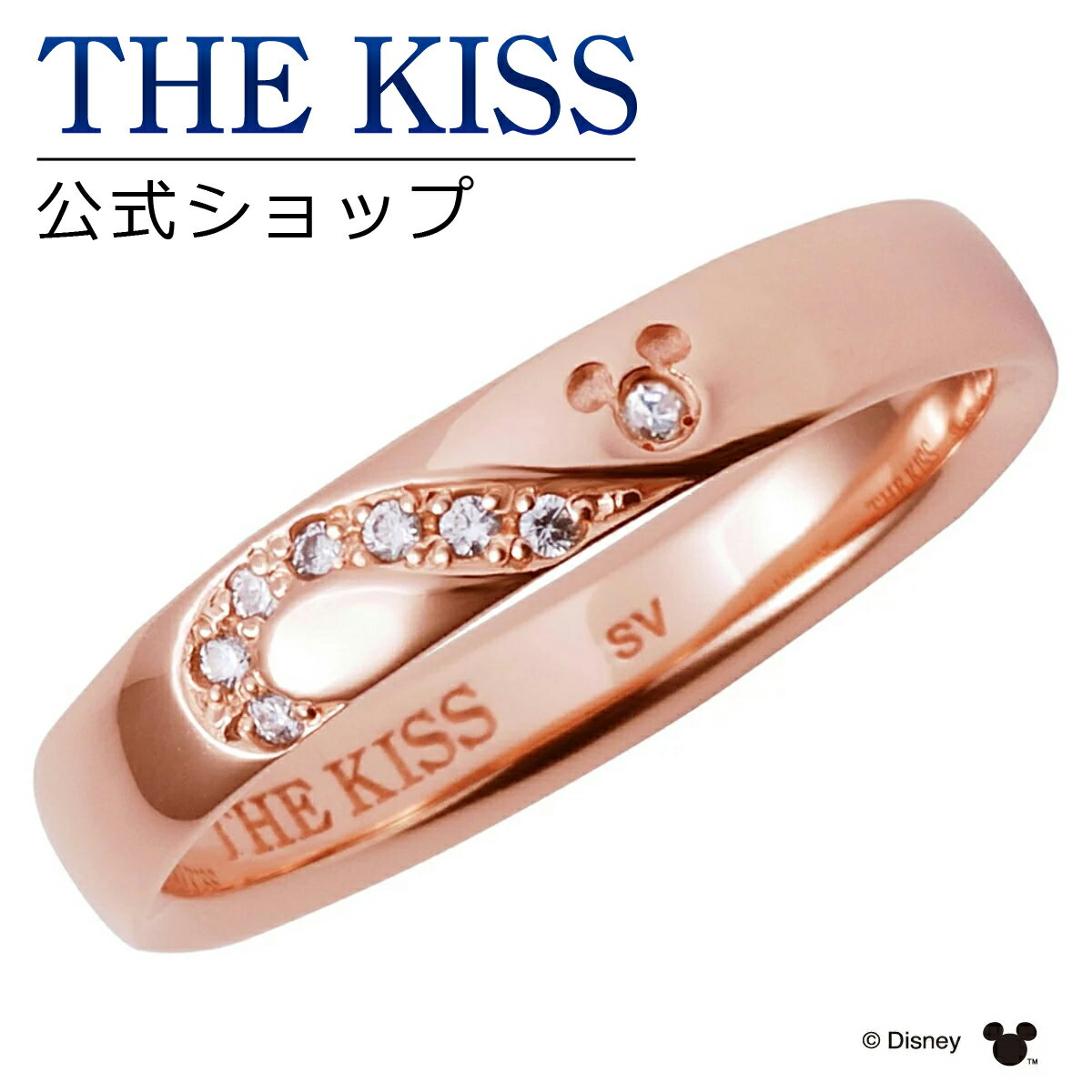 【あす楽対応】【ディズニーコレクション】 ディズニー / ペアリング / 隠れミッキーマウス / THE KISS リング・指輪 シルバー ダイヤモンド (レディース 単品) DI-SR6000DM ザキス 【送料無料】【Disneyzone】