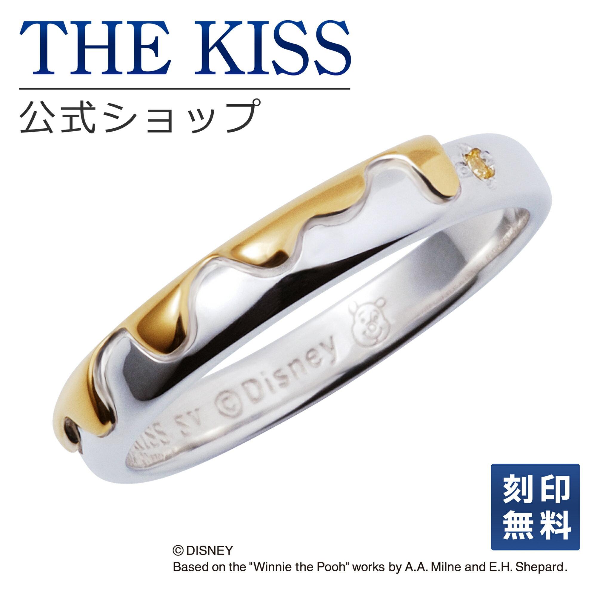 【あす楽対応】【ディズニーコレクション】 ディズニー / ペアリング / くまのプーさん / ハチミツ / THE KISS リング・指輪 シルバー キュービック (レディース メンズ 単品) DI-SR703CB ザキス 【送料無料】【Disneyzone】