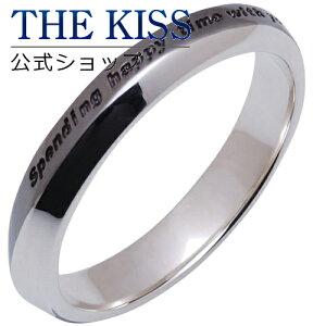 【あす楽対応】 THE KISS 公式サイト シルバー ペアリング (メンズ 単品 ) ペアアクセサリー カップル に 人気 の ジュエリーブランド THEKISS ペア リング・指輪 SR673 ザキス 【送料無料】
