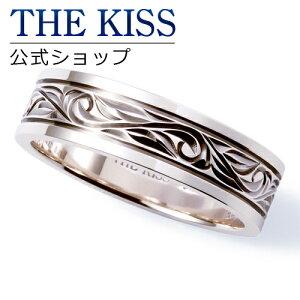 【あす楽対応】THE KISS 公式サイト シルバー ペアリング (メンズ 単品 ) ペアアクセサリー カップル に 人気 の ジュエリーブランド THEKISS ペア リング・指輪 記念日 プレゼント SR1518 ザキス