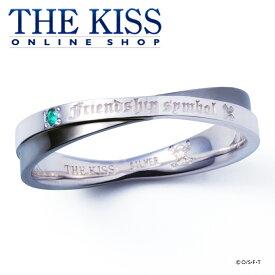 【あす楽対応】【送料無料】【ペアリング】【ONE PIECE】麦わらの一味 ペアリング ゾロVer. エメラルド シルバーリング☆ THE KISS シルバ- ペア リング 指輪 ブランド SILVER Pair Ring couple