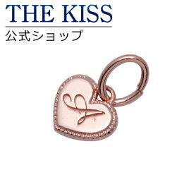 【あす楽対応】THE KISS 公式サイト シルバー チャーム イニシャル ペア (レディース 単品) ペアアクセサリー カップル に 人気 の ジュエリーブランド THEKISS ペア ネックレス・ペンダント 記念日 プレゼント SCH700 ザキス