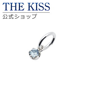 【あす楽対応】THE KISS 公式サイト シルバー チャーム ペア 誕生石(4月以外)(レディース 単品) ペアアクセサリー カップル に 人気 の ジュエリーブランド THEKISS ペア ネックレス・ペンダント 記念日 プレゼント SCH720 ザキス