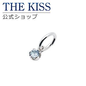 【あす楽対応】THE KISS 公式サイト シルバー チャーム ペア 誕生石(4月以外)(レディース 単品) ペアアクセサリー カップル に 人気 の ジュエリーブランド THEKISS ペア ネックレス・ペンダ