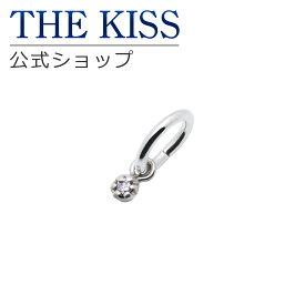 【あす楽対応】THE KISS 公式サイト シルバー チャーム ペア 誕生石(4月ダイヤモンド)(レディース 単品) ペアアクセサリー カップル に 人気 の ジュエリーブランド THEKISS ペア ネックレス・ペンダント 記念日 プレゼント SCH720DM ザキス