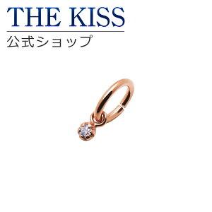 THE KISS 公式ショップ シルバー チャーム ペア 誕生石(4月ダイヤモンド)(レディース 単品) ペアアクセサリー カップル に 人気 の ジュエリーブランド THEKISS ペア ネックレス・ペンダント