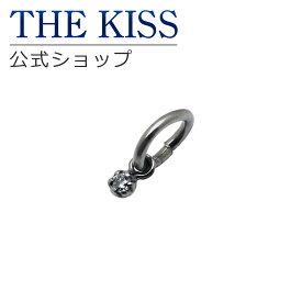 【あす楽対応】THE KISS 公式サイト シルバー チャーム ペア 誕生石(4月ダイヤモンド)(メンズ 単品) ペアアクセサリー カップル に 人気 の ジュエリーブランド THEKISS ペア ネックレス・ペンダント 記念日 プレゼント SCH722DM ザキス