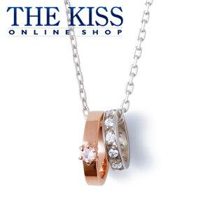 THE KISS 公式ショップ シルバー ペアネックレス (レディース 単品) ペアアクセサリー カップル に 人気 の ジュエリーブランド THEKISS ペア ネックレス・ペンダント 記念日 プレゼント SPD2410R
