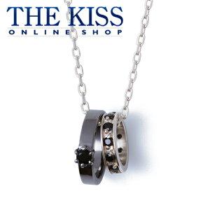 THE KISS 公式ショップ シルバー ペアネックレス (メンズ 単品) ペアアクセサリー カップル に 人気 の ジュエリーブランド THEKISS ペア ネックレス・ペンダント 記念日 プレゼント SPD2411OX ザ