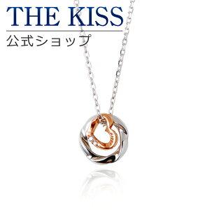THE KISS 公式ショップ シルバー ペアネックレス (レディース 単品) ペアアクセサリー カップル に 人気 の ジュエリーブランド THEKISS ペア ネックレス・ペンダント 記念日 プレゼント SPD772DM