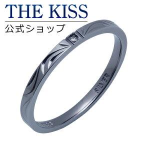 【あす楽対応】THE KISS 公式サイト シルバー ペアリング (メンズ 単品 ) ダイヤモンド ペアアクセサリー カップル に 人気 の ジュエリーブランド THEKISS ペア リング・指輪 記念日 プレゼン