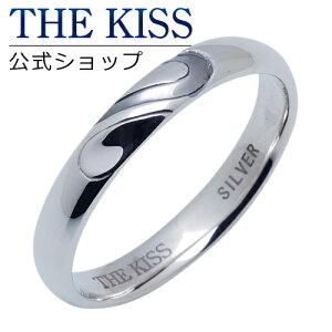 【あす楽対応】 THE KISS 公式サイト シルバー ペアリング (メンズ 単品 ) ペアアクセサリー カップル に 人気 の ジュエリーブランド THEKISS ペア リング・指輪 SR6032 ザキス 【送料無料】