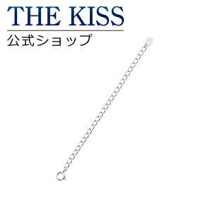 THE KISS 公式ショップ シルバー チェーン アジャスター ジュエリー・アクセサリー ジュエリーブランド THEKISS 記念日 プレゼント AJHS-10 ザキス 【あす楽対応】