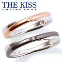 THE KISS 公式サイト シルバー ペアリング 誕生石 オーダー ペアアクセサリー カップル に 人気 の ジュエリーブランド ペア リング・指輪 記念日 プレゼント BD-SR2900DM-29