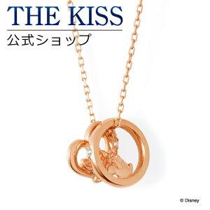 【あす楽対応】【ディズニーコレクション】 ディズニー / ネックレス / ミニーマウス / ダブルチャーム / THE KISS ペア ネックレス・ペンダント シルバー ダイヤモンド (レディース 単品) DI-