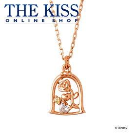 【あす楽対応】【ディズニーコレクション】 ディズニー / ネックレス / ディズニープリンセス ベル / THE KISS ネックレス・ペンダント シルバー キュービックジルコニア (レディース) DI-SN2911CB ザキス 【送料無料】【Disneyzone】