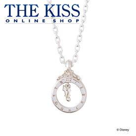 【あす楽対応】【ディズニーコレクション】 ディズニー / ネックレス / ディズニープリンセス シンデレラ / THE KISS ペア ネックレス・ペンダント シルバー (メンズ 単品) DI-SN454RBM-50 ザキス 【送料無料】【Disneyzone】