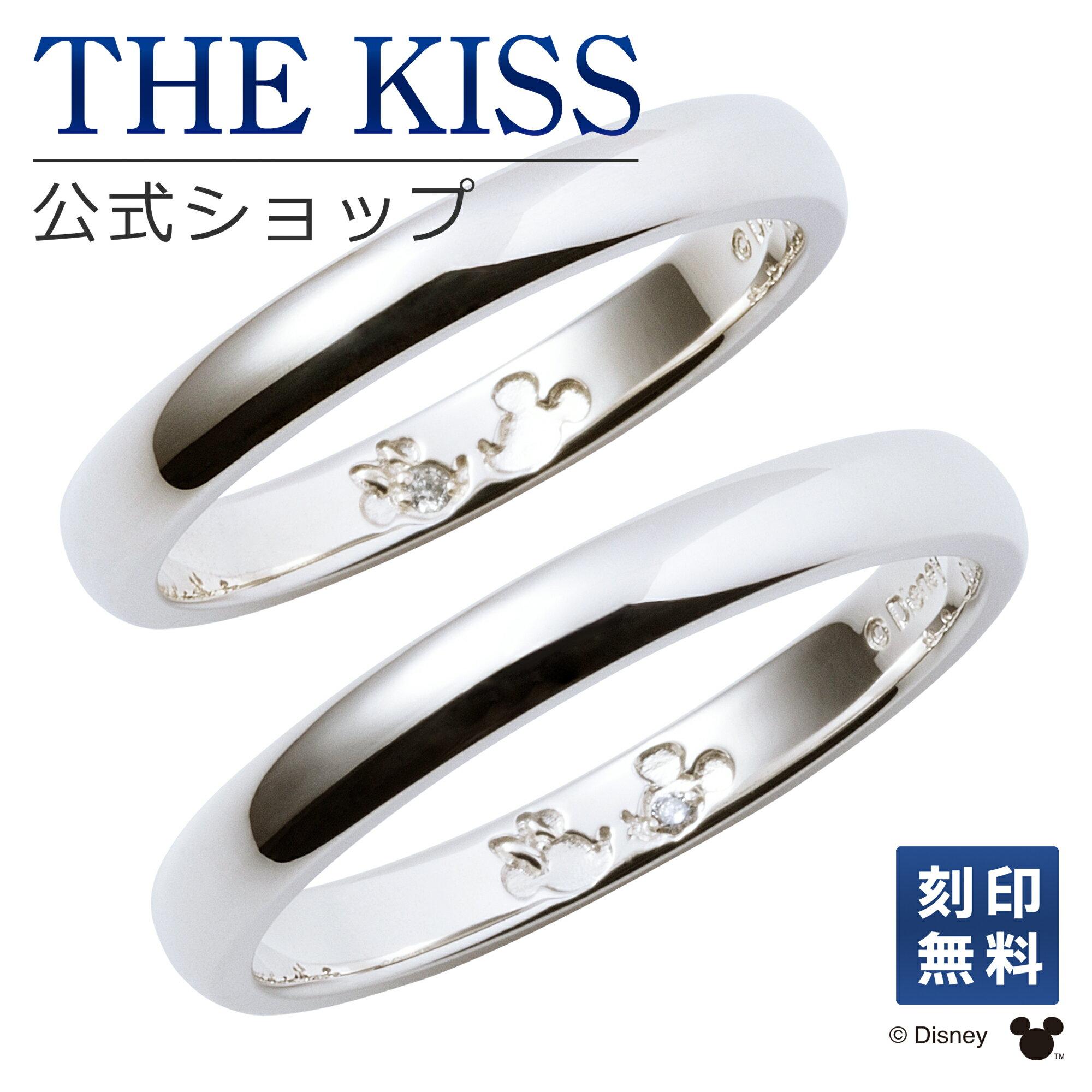 【刻印可_3文字】【あす楽対応】【ディズニーコレクション】 ディズニー / ペアリング / ミッキーマウス & ミニーマウス / THE KISS リング・指輪 シルバー DI-SR1812DM-1813DM ザキス 【送料無料】【Disneyzone】