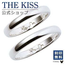 【刻印可_3文字】【あす楽対応】【ディズニーコレクション】 ディズニー / ペアリング / ミッキーマウス & ミニーマウス / THE KISS リング・指輪 シルバー DI-SR1812DM-1813DM セット シンプル ザキス 【送料無料】