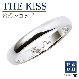 【あす楽対応】【ディズニーコレクション】 ディズニー / ペアリング / ミッキーマウス & ミニーマウス / THE KISS リング・指輪 シルバー (レディース 単品) DI-SR1812DM ザキス 【送料無料】