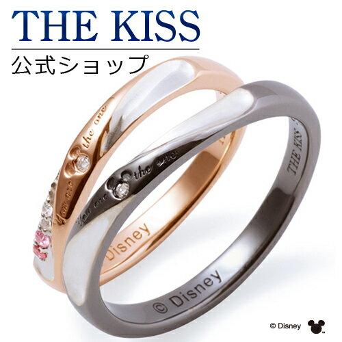 【あす楽対応】【ディズニーコレクション】 ディズニー / ペアリング / 隠れミッキーマウス / THE KISS リング・指輪 シルバー ダイヤモンド DI-SR2900DM-2901DM ザキス 【送料無料】【Disneyzone】