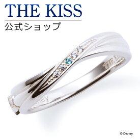 【あす楽対応】【ディズニーコレクション】 ディズニー / ペアリング / ディズニープリンセス シンデレラ / THE KISS リング・指輪 シルバー (レディース 単品) DI-SR2902BT ザキス 【送料無料】【Disneyzone】