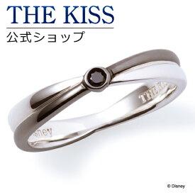 【あす楽対応】【ディズニーコレクション】 ディズニー / ペアリング / ディズニープリンセス ベル / THE KISS リング・指輪 シルバー ダイヤモンド (メンズ 単品) DI-SR2905CB ザキス 【送料無料】【Disneyzone】