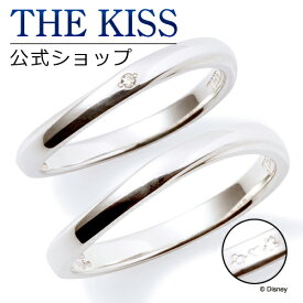 【ディズニーコレクション】 ディズニー / ペアリング / ミッキーマウス & ミニーマウス / THE KISS リング・指輪 シルバー DI-SR2913DM-2914 セット シンプル 男性 女性 2個セット ザキス 【送料無料】 【土日祝日もあす楽対応】