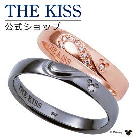 【ディズニーコレクション】 ディズニー / ペアリング / 隠れミッキーマウス / THE KISS リング・指輪 シルバー ダイヤモンド DI-SR6000DM-6001DM セット シンプル 男性 女性 2個セット ザキス 【送料無料】 【土日祝日もあす楽対応】