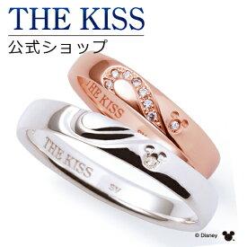 【あす楽対応】【ディズニーコレクション】 ディズニー / ペアリング / 隠れミッキーマウス / THE KISS リング・指輪 シルバー ダイヤモンド DI-SR6000DM-6017DM セット シンプル ザキス 【送料無料】