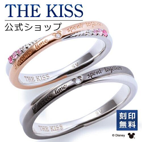 【刻印可_3文字】【あす楽対応】【ディズニーコレクション】 ディズニー / ペアリング / 隠れミッキーマウス / THE KISS リング・指輪 シルバー ダイヤモンド DI-SR6008DM-6009DM セット シンプル ザキス 【送料無料】