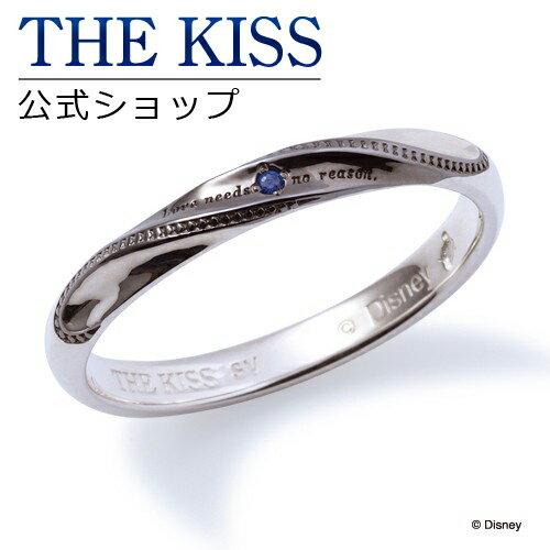【あす楽対応】【ディズニーコレクション】 ディズニー / ペアリング / ドナルドダック / THE KISS リング・指輪 シルバー サファイア (メンズ 単品) DI-SR6013SP ザキス 【送料無料】【Disneyzone】