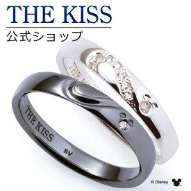 【ディズニーコレクション】 ディズニー / ペアリング / 隠れミッキーマウス / THE KISS リング・指輪 シルバー ダイヤモンド DI-SR6016M-6001DM セット シンプル 男性 女性 2個セット ザキス 【送料無料】 【土日祝日もあす楽対応】