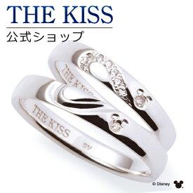 【刻印無料_5文字】【ディズニーコレクション】 ディズニー / ペアリング / 隠れミッキーマウス / THE KISS リング・指輪 シルバー ダイヤモンド DI-SR6016DM-6017DM セット シンプル 男性 女性 2個セット ザキス 【送料無料】 【土日祝日もあす楽対応】