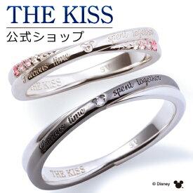 【刻印可_3文字】【あす楽対応】【ディズニーコレクション】 ディズニー / ペアリング / 隠れミッキーマウス / THE KISS リング・指輪 シルバー ダイヤモンド DI-SR6018DM-6009DM セット シンプル 男性 女性 2個ペア ザキス 【送料無料】