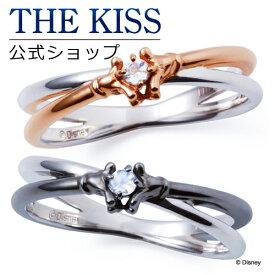 【ディズニーコレクション】 ディズニー / ペアリング / ミッキーマウス / ミニーマウス / ハンドモチーフ / THE KISS リング・指輪 シルバー DI-SR700RBM-701RBM セット シンプル ザキス 【送料無料】 【土日祝日もあす楽対応】