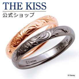 【ディズニーコレクション】 ディズニー / ペアリング / スティッチ / ハワイアン / THE KISS リング・指輪 シルバー DI-SR704-705 セット シンプル 男性 女性 2個セット ザキス 【送料無料】 【土日祝日もあす楽対応】