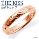 【ラッピング無料】【ディズニーコレクション】 ディズニー / ペアリング / スティッチ / ハワイアン / THE KISS リン…