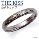 【ディズニーコレクション】 ディズニー / ペアリング / スティッチ / ハワイアン / THE KISS リング・指輪 シルバー …