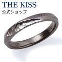 【あす楽対応】【送料無料】【エヴァンゲリオン×THE KISSコラボ】【ペアリング】第13号機 Ver.シンジ シルバーリング…