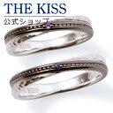 【あす楽対応】【送料無料】【エヴァンゲリオン×THE KISSコラボ】【ペアリング】第13号機 クロッシング シルバーリン…