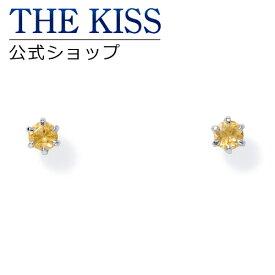 【あす楽対応】THE KISS 公式サイト K10 ホワイトゴールド ピアス シトリン ピアス レディースジュエリー・アクセサリー ジュエリーブランド THEKISS レディースピアス 記念日 プレゼント IS0927CT ザキス 【送料無料】