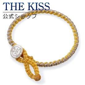 【送料無料】【ペアブレスレット】【NARUTO-ナルト- 疾風伝×THE KISS】ミナト ブレスレット アクセサリー ☆ THE KISS シルバ- ペア ブレスレット 腕輪 ブランド SILVER Pair Bracelet couple 【あす楽対応】