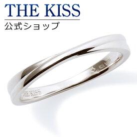 【土日もあす楽対応】THE KISS 公式サイト シルバー ペアリング ( ユニセックス 単品 ) ペアアクセサリー カップル に 人気 の ジュエリーブランド THEKISS ペア リング・指輪 記念日 プレゼント PSR807 ザキス 【送料無料】
