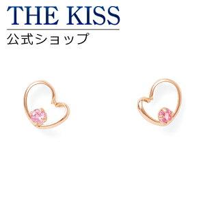 THE KISS 公式ショップ K10 ピンクゴールド ピアス ピンクトルマリン ピアス レディースジュエリー・アクセサリー ジュエリーブランド THEKISS レディースピアス 記念日 プレゼント SA-96PT ザキス