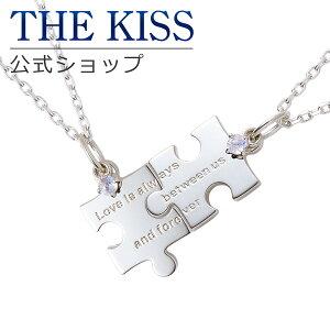 THE KISS 公式ショップ シルバー ペアネックレス ペアアクセサリー カップル に 人気 の ジュエリーブランド THEKISS ペア ネックレス・ペンダント 記念日 プレゼント SPD1846RBM-1847RBM セット シン