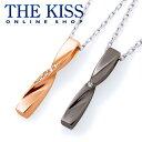 【あす楽対応】THE KISS 公式サイト シルバー ペアネックレス ペアアクセサリー カップル に 人気 の ジュエリーブランド THEKISS ペア ネック...