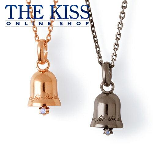 THE KISS 公式サイト シルバー ペアネックレス ペアアクセサリー カップル に 人気 の ジュエリーブランド THEKISS ペア ネックレス・ペンダント 記念日 プレゼント SPD7011RBM-7012RBM ザキス 【送料無料】