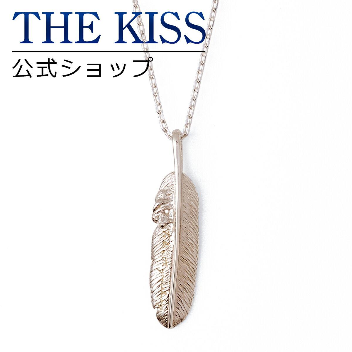 【あす楽対応】THE KISS 公式サイト シルバー ペアネックレス (レディース 単品) ペアアクセサリー カップル に 人気 の ジュエリーブランド THEKISS ペア ネックレス・ペンダント 記念日 プレゼント SPD7023DM ザキス 【送料無料】